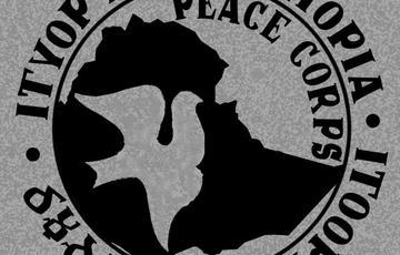 Pce_shirt_logo